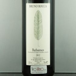 Bruno Rocca – Barbaresco DOCG 2012