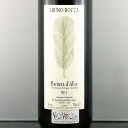 Bruno Rocca - Barbera d'Alba DOC 2014