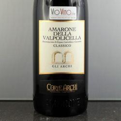 Corte Archi - Amarone della Valplicella Classico GLI ARCHI DOCG 2012