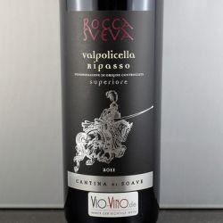 Rocca Sveva - Valpolicella Ripasso Superiore DOC 2011